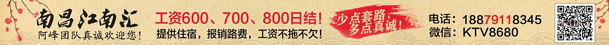 阿峰南昌用户2019-01-01到期